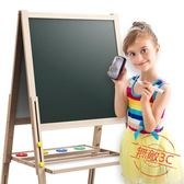 兒童寶寶畫板雙面磁性小黑板可升降畫架支架式家用畫畫涂鴉寫字板最後1天下殺89折