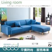 《固的家具GOOD》119-7-AD 傑克三人沙發(單扶手)+貴妃椅【雙北市含搬運組裝】
