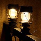 復古陽台太陽能燈家用欄桿燈庭院燈戶外路燈圍欄樓梯燈防水igo  瑪麗蘇