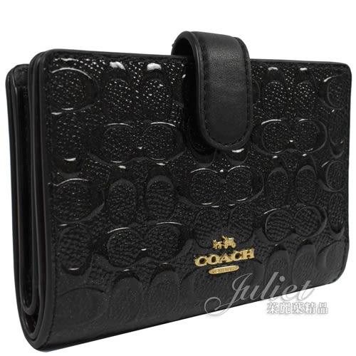 茱麗葉精品 全新精品 COACH 25937 馬車LOGO防刮漆皮扣式零錢中夾.黑