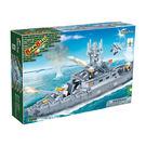 戰爭系列 NO.8415護衛艦 戰艦款(...