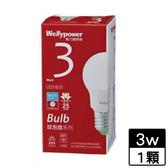 威力盟LED3W燈泡白光【愛買】