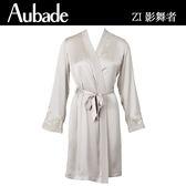 Aubade-影舞者L/XL蠶絲中長袖外袍(灰)ZI65