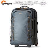 《飛翔3C》LOWEPRO 羅普 HighLine RL x400 AW 海樂 滑輪時尚旅行箱〔公司貨〕冒險旅遊行李箱