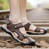 真皮涼鞋 戶外休閒溯溪鞋 沙灘鞋【非凡上品】nx2372