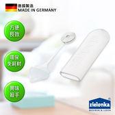 德國潔靈康「zielonka」不鏽鋼口用除臭棒(透明)  空氣清淨器 清淨機 淨化器 加濕器 除臭 不鏽鋼