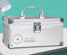 鋁合金印章保管收納箱小號帶鎖公章盒私章盒...