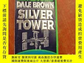 二手書博民逛書店SILVER罕見TOWERY9890 出版1989