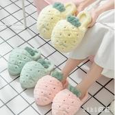 棉拖鞋女冬季新款室內家居家用可愛防滑厚底保暖棉拖鞋女 OO548【VIKI菈菈】