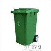 戶外垃圾桶 戶外垃圾桶大號環衛腳踏式小區有蓋240l掛車大塑料帶蓋大碼箱 3C優購