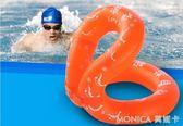 游泳浮標 游泳圈 男女加厚型雙氣囊成人兒童安全游泳圈救生圈 莫妮卡小屋