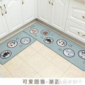 防滑墊 簡約現代風廚房墊子吸水地毯家門口腳墊地墊長條家用防滑防油衛浴 MKS薇薇家飾