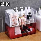 加厚透明化妝品收納盒塑料化妝盒浴室面膜護膚品口紅梳妝台整理盒WY【限時八五折】