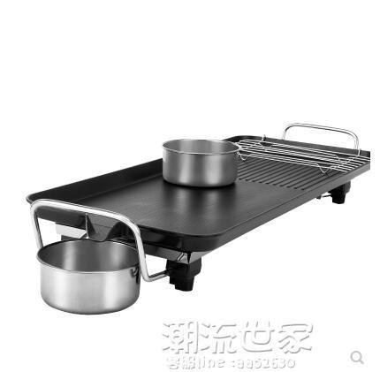 燒烤爐家用電烤肉機無煙烤肉盤韓式不粘燒烤架多功能烤肉鍋igo『潮流世家』
