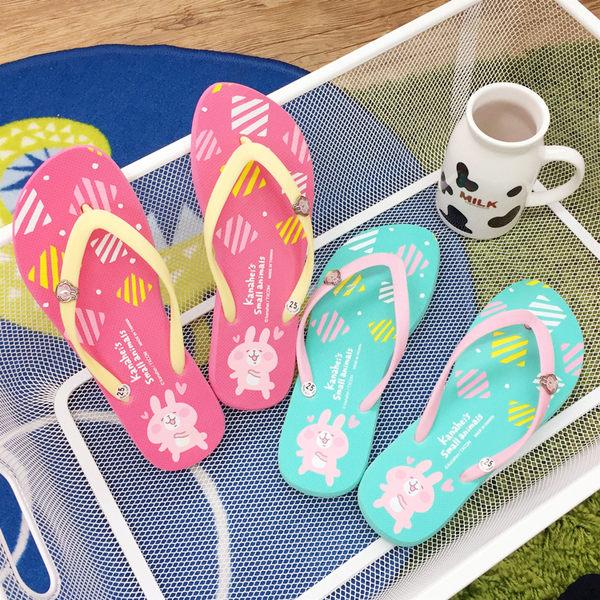 PGS7 卡娜赫拉系列商品 - 卡娜赫拉 Kanahei 海灘 卡通底 夾腳 拖鞋 夾腳拖 兔兔 P助【SFZ7417】