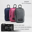 相機包 佳能G7X3相機包理光GR3GR2數碼袋套鬆下LX10索尼RX100M7M6M5A 淇朵市集