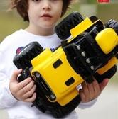 超大號遙控越野車無線攀爬車賽車rc充電動3歲5兒童玩具男孩小汽車 小明同學