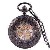 懷錶 全自動機械懷錶復古翻蓋男女機械懷錶學生懷舊雕花項鍊錶發條掛錶 多色