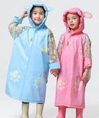 兒童雨衣幼兒園男童女童寶寶小孩雨披小學生小中大童加厚帶書包位