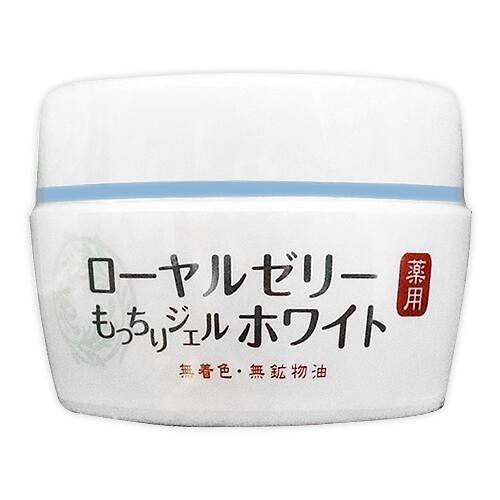 日本 OZIO 歐姬兒 蜂王乳QQ潤白凝露(75g)『Marc Jacobs旗艦店』D313045