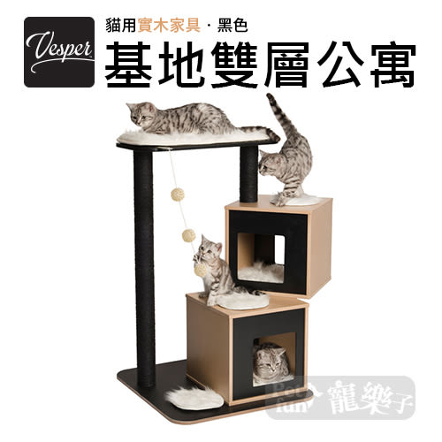 PetLand寵物樂園《Hagen赫根》Vesper實木挑高雙層公寓貓跳台(黑色52049)貓爬架/貓基地【免運】