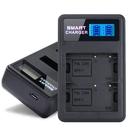 YHO 液晶雙槽充電器for Canon BP-511 / BP-511A (一次充兩顆電池)行動電源也能充