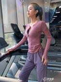 運動服 秋冬半拉鍊抽繩顯瘦瑜伽服上衣休閒修身速干跑步長袖運動健身服女 伊芙莎