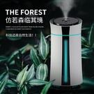 A8小型家用臥室靜音大噴霧USB加濕器 辦公室桌面加精油香薰機