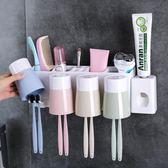 衛生間吸壁式牙刷架壁掛洗漱架牙刷筒牙刷杯牙刷置物架套裝收納架【完美3c館】