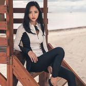 韓國潛水服女分體長袖拉鍊沖浪服長褲速干防曬潛水衣水母服游泳衣