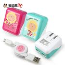 【貓頭鷹3C】【奶油獅】AC轉USB 2...