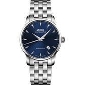 MIDO 美度 永恆系列午夜藍機械男錶-藍x銀/38mm M86004151