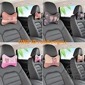 汽車頭枕一對女生可愛卡通夏季透氣護頸枕獨立枕芯【輕派工作室】