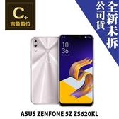 ASUS 華碩 Zenfone 5Z ZS620KL 6+128G 6.2吋 空機 板橋實體店面 【吉盈數位商城】