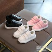 秋冬新款兒童小白鞋中小童運動鞋男女童寶寶板鞋潮童運動鞋子    原本良品