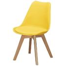 餐椅 CV-771-7 8055餐椅(黃色)【大眾家居舘】