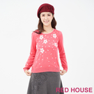 【RED HOUSE 蕾赫斯】花朵針織衫(粉橘色)
