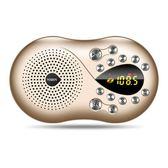 藍芽喇叭—老年人收音機新款老人隨身聽mp3迷你小音響數碼插卡音箱便攜式可充電u盤 草莓妞妞