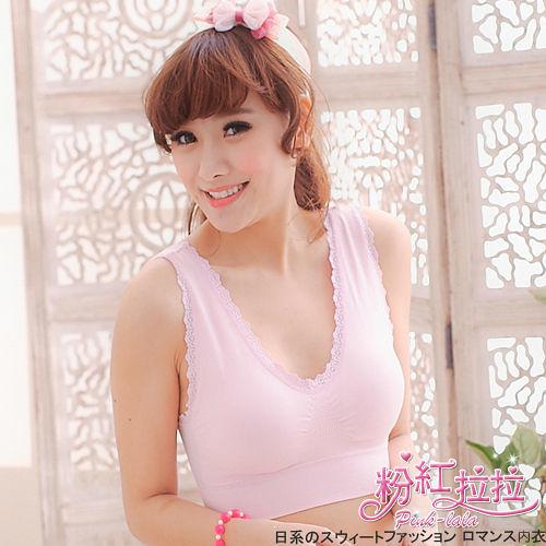 粉紅拉拉*【PV2290】舒適無鋼圈→美胸/舒壓睡眠內衣‧附贈胸墊。粉色