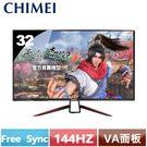奇美CHIMEI 32型VA電競螢幕 M...