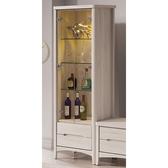 【森可家居】瑪奇朵2 尺展示櫃8ZX580 3 客廳收納玻璃酒櫃模型櫃木紋 無印風北歐風刷白