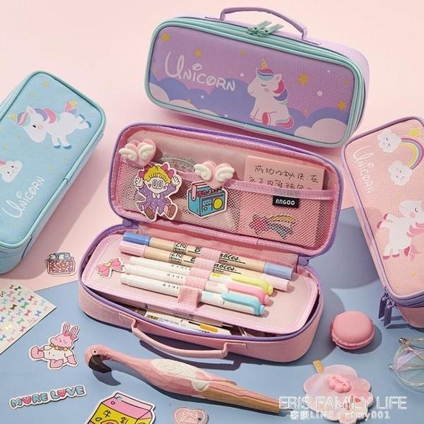 可愛文具盒女小學生筆袋兒童鉛筆盒男女生文具袋日系簡約筆盒 艾瑞斯