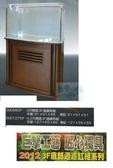 {台中水族} 台灣巨匠- 4.2尺開放3F底部過濾缸組-[ 127*55*55cm ] (含座)  特訂品(7日交貨) --限自取