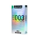 Okamoto岡本衛生套-003白金6入