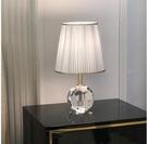 110V-220V設計師時尚輕奢臥室小檯燈溫馨床頭燈--不送光源
