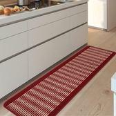 【優惠出清】時尚創意地墊36 廚房浴室衛生間臥室床邊門廳 吸水長條防滑地毯(43cm*160cm)