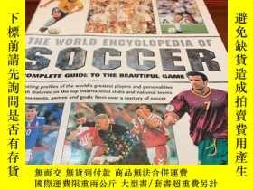 二手書博民逛書店THE罕見WORLD ENCYCLOPEDIA OF SOCCER 世界足球百科全書Y425866