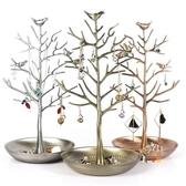 耳環架 手鍊項鍊架戒指耳環首飾架飾品展示架 樹復古創意頭繩收納掛架子 3色