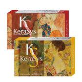韓國 Kerasys 可瑞絲 曠世名畫精油香皂 100g【櫻桃飾品】【27190】