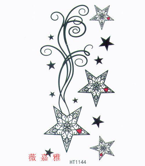 薇嘉雅 星星墜鍊  超炫圖案紋身貼紙 HT1144